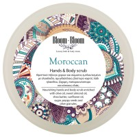 Moroccan Pack